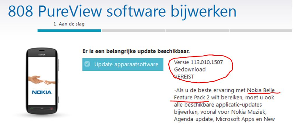 Nokia 808 PureView firmware update and apps update: Mobile
